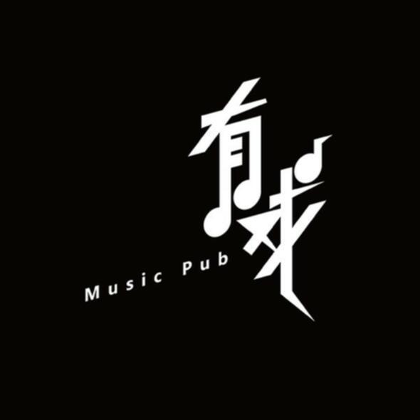 Youxi Music Pub