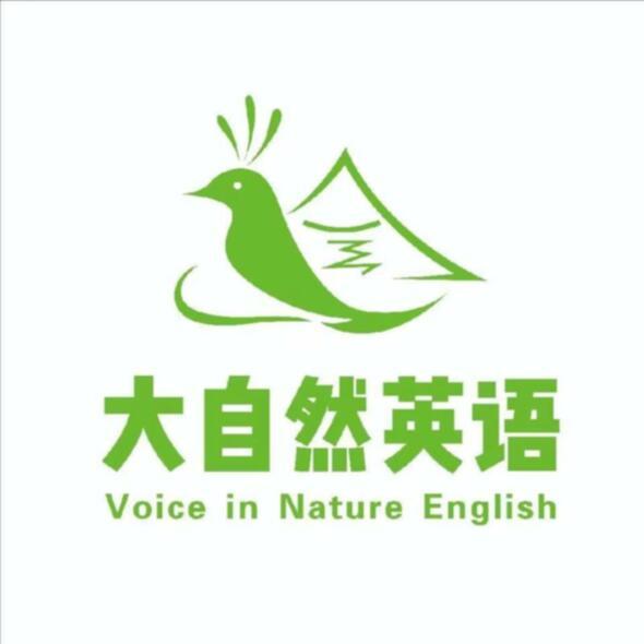 Voice in Nature Training School Lijiang