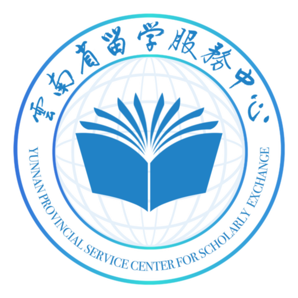 Yunnan Service Center for Scholarly Exchange