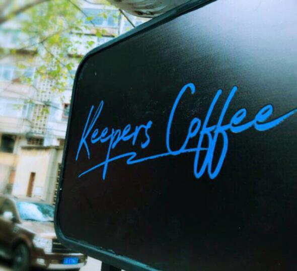 Keepers Coffee