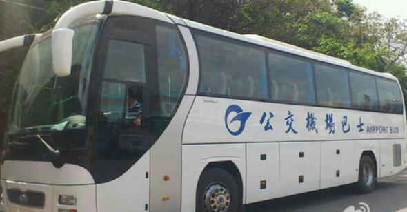 Airport Bus Line 919A (Haiyuan Temple stop)