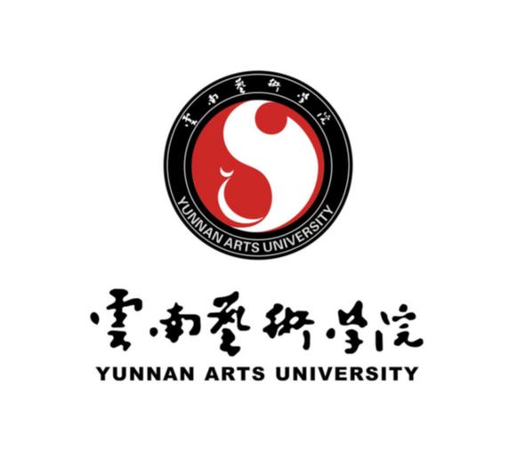 Yunnan Arts University (Chenggong Campus)