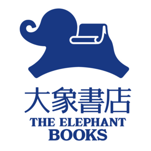 The Elephant Books