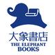 The Elephant Books
