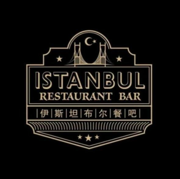 Istanbul Restaurant & Bar