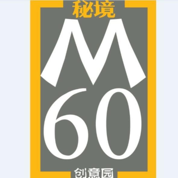 M60 Creative Park