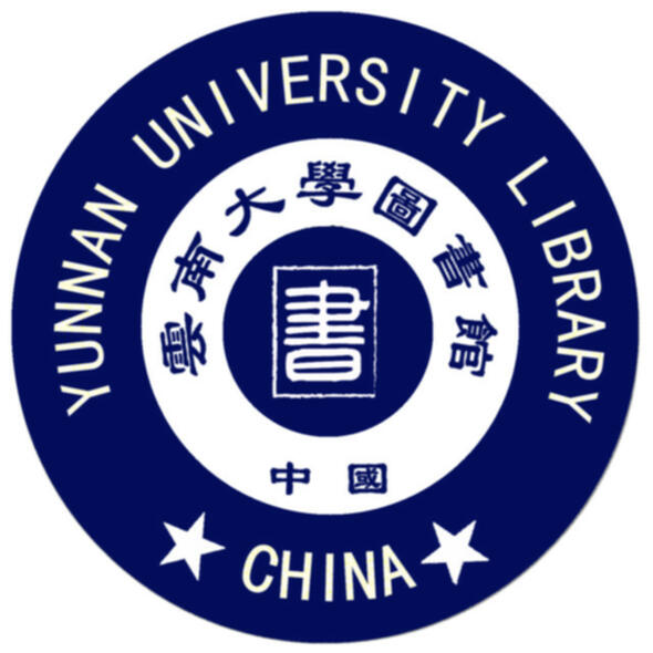 Yunnan University Chenggong Campus Library