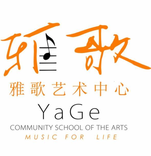 Yage Community Arts Center