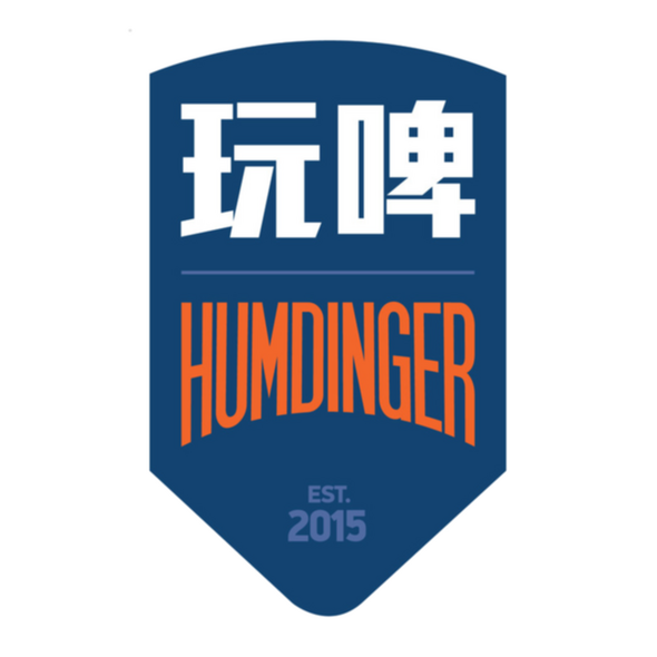 Humdinger Brewpub (Zhengyi location)