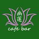 YouLian Café