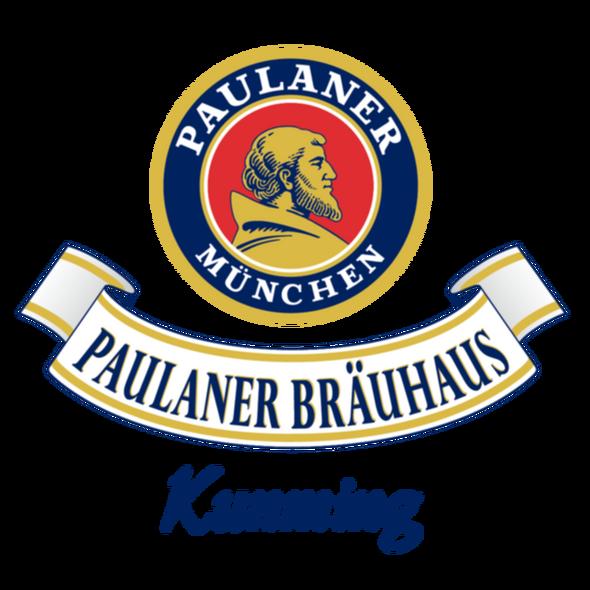 Paulaner Brauhaus Kunming