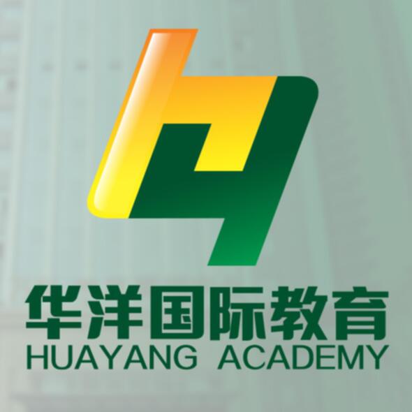 Kunming Huayang Academy for Language and Culture (Nanya Campus)