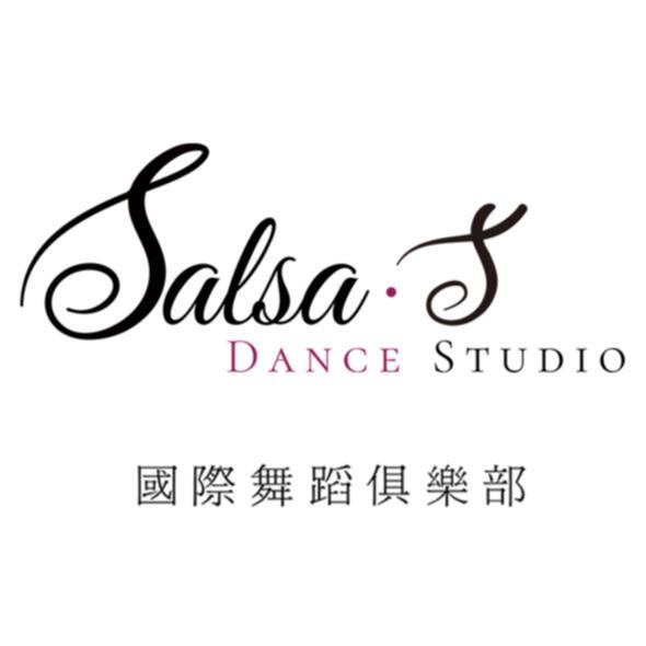 Salsa5 Dance Studio
