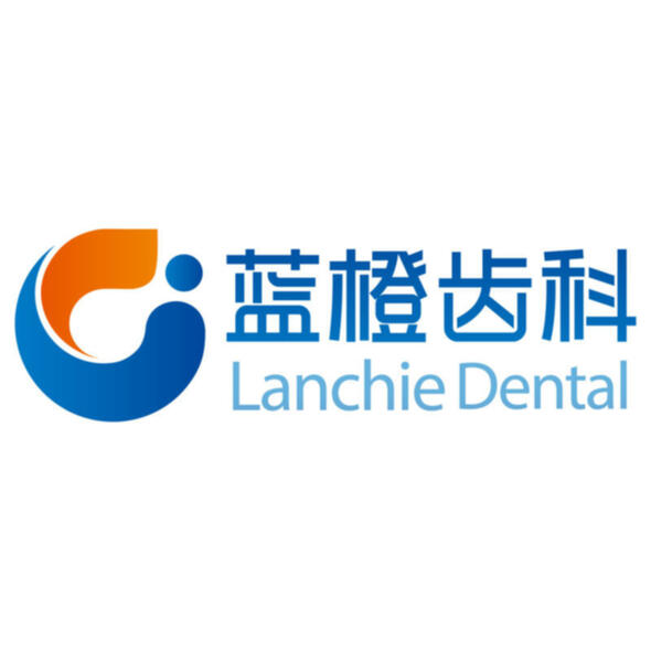 Lanchie Dental (Nanya)
