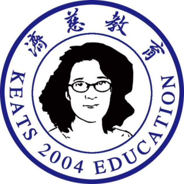 Kunming Keats School