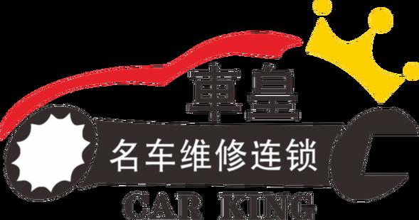 Kunming Car King Auto Service