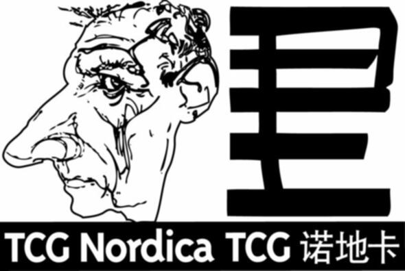 TCG Nordica (new location)