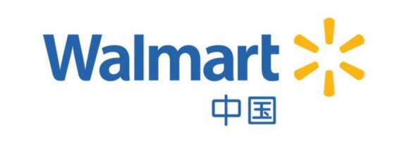 Wal-Mart (Huancheng Dong Lu)