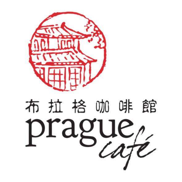 Prague Café (Wenlin Jie)