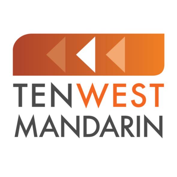 Tenwest Mandarin School