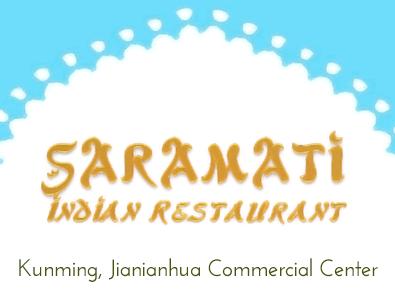 Saramati Indian Restaurant
