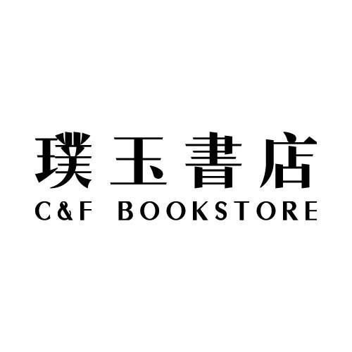 C&F Bookstore (Puyu)