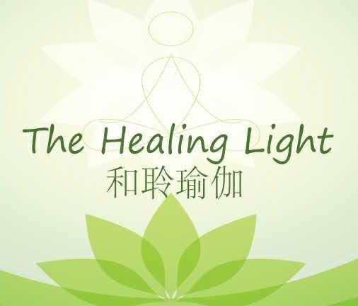 Healing Light Yoga La Vie Park Branch