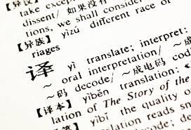 Inter-Trans Translation Agency