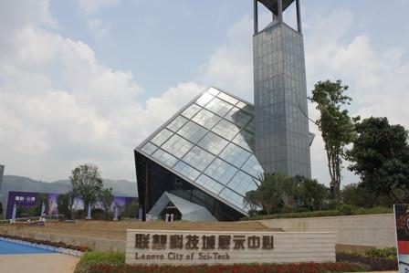 Lenovo Technology City