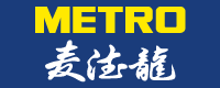Metro Supermarket (Guangfu Location)