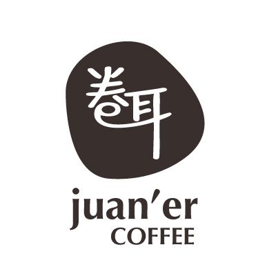 Juan'Er Coffee