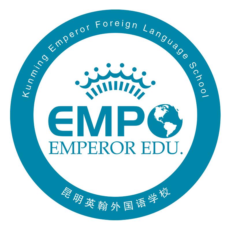 Empire Foreign Language School...