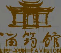 Liuyun Pavillion