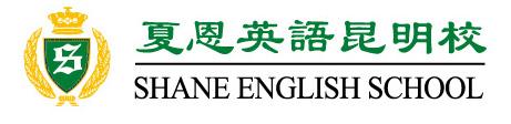 Shane English School
