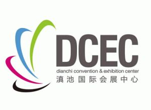 Kunming Dianchi  International Convention and Exhibition Center