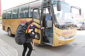 Airport Express Bus (Bihai Yuntian)