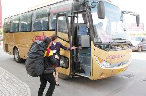 Airport Express Bus (UChoice)