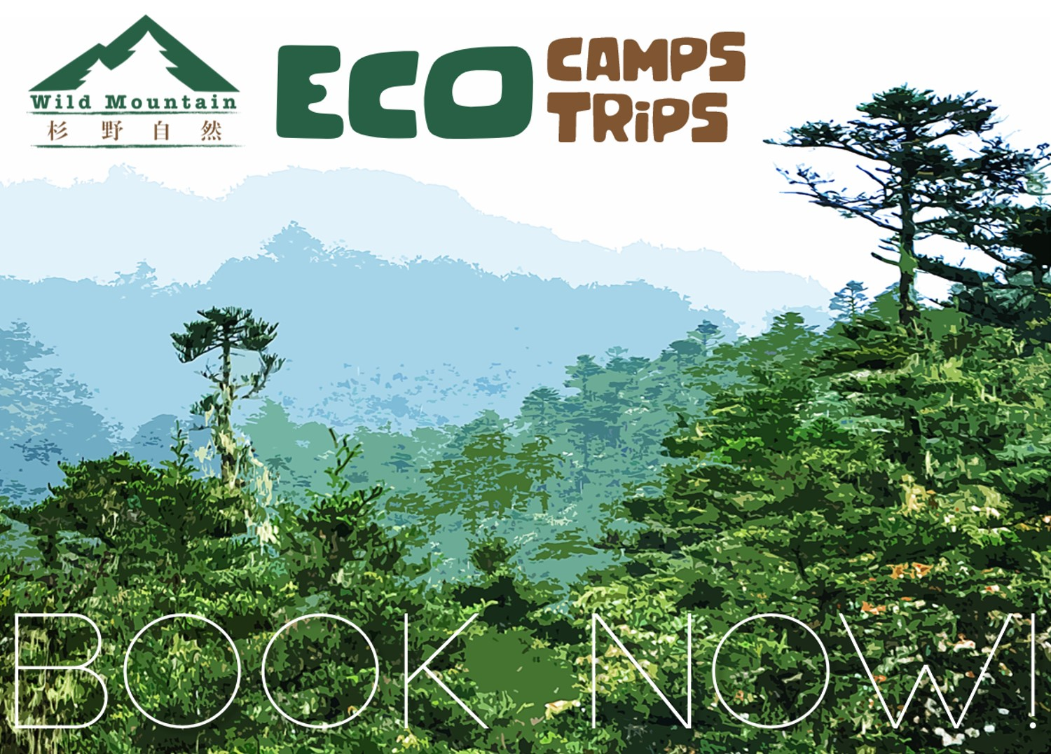 Wild Mountain Eco Tours