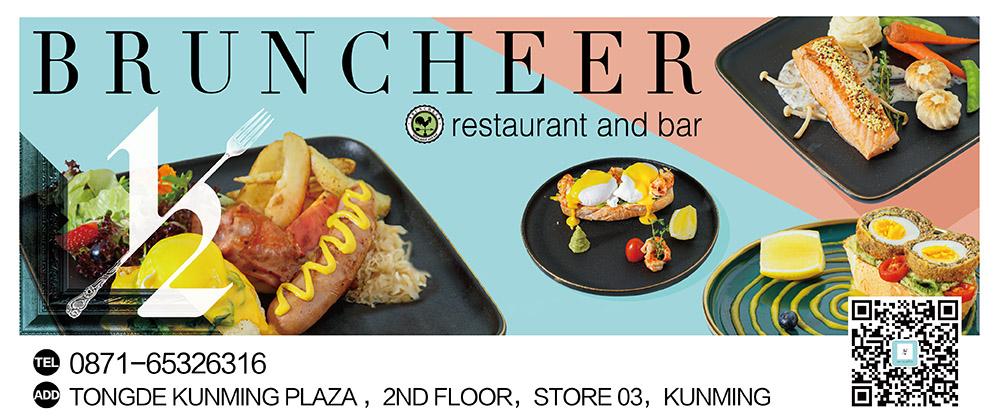 ½ Bruncheer