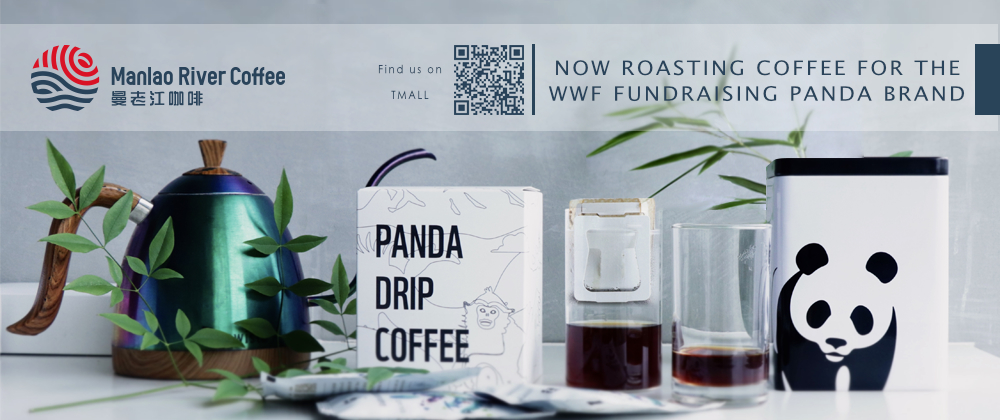 Manlao River Coffee