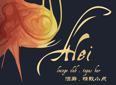 Alei Lounge Club & Tapas Bar