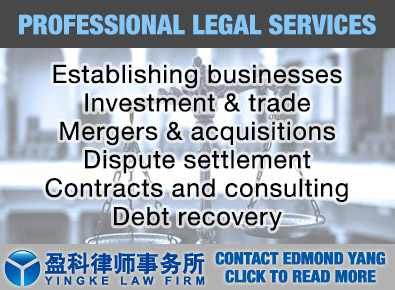 Edmond Yang (Yingke Law Firm, visas, work permits)
