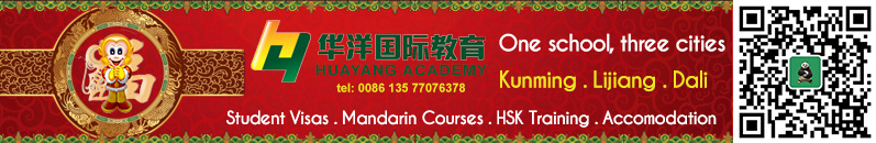 Kunming Huayang Academy for Language and Culture