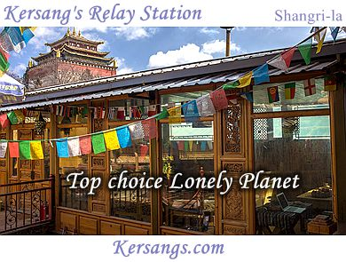 Kersang's Relay Station