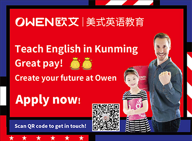 Owen Education International