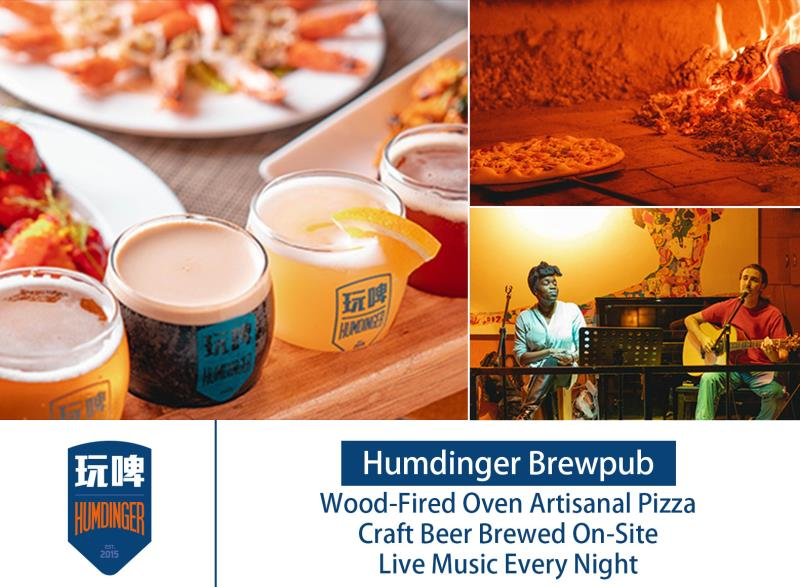 Humdinger Brewpub