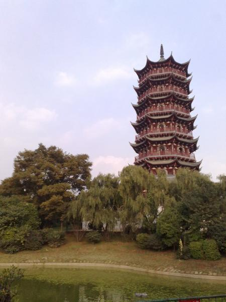 Tanhua Temple Park 昙华寺公园 Gokunming